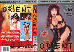 114Girls_Of_The_Orient.jpg