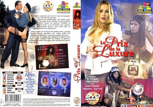 Смотреть порно фильм le prix de la luxure