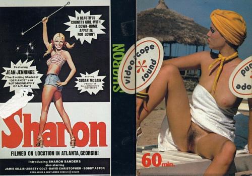 Sharon (1975)