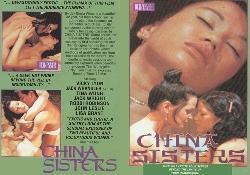 490China_Sisters.jpg