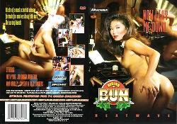 534Rising_Buns.jpg