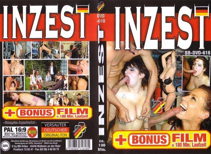 немецкие полнометражные порно фильмы бесплатно