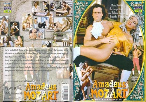 Порно моцарт смотреть онлаин