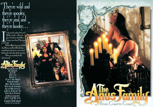 The Anus Family (1991)